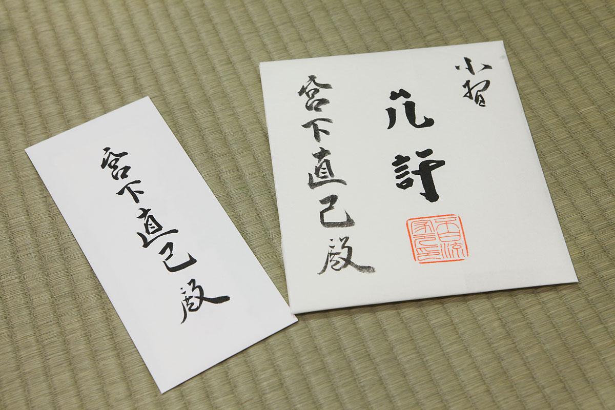 20131102_konarai