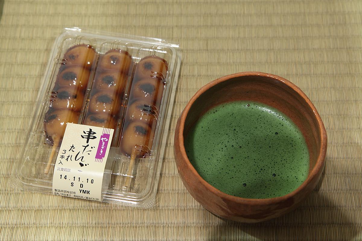 20141110_ippuku1
