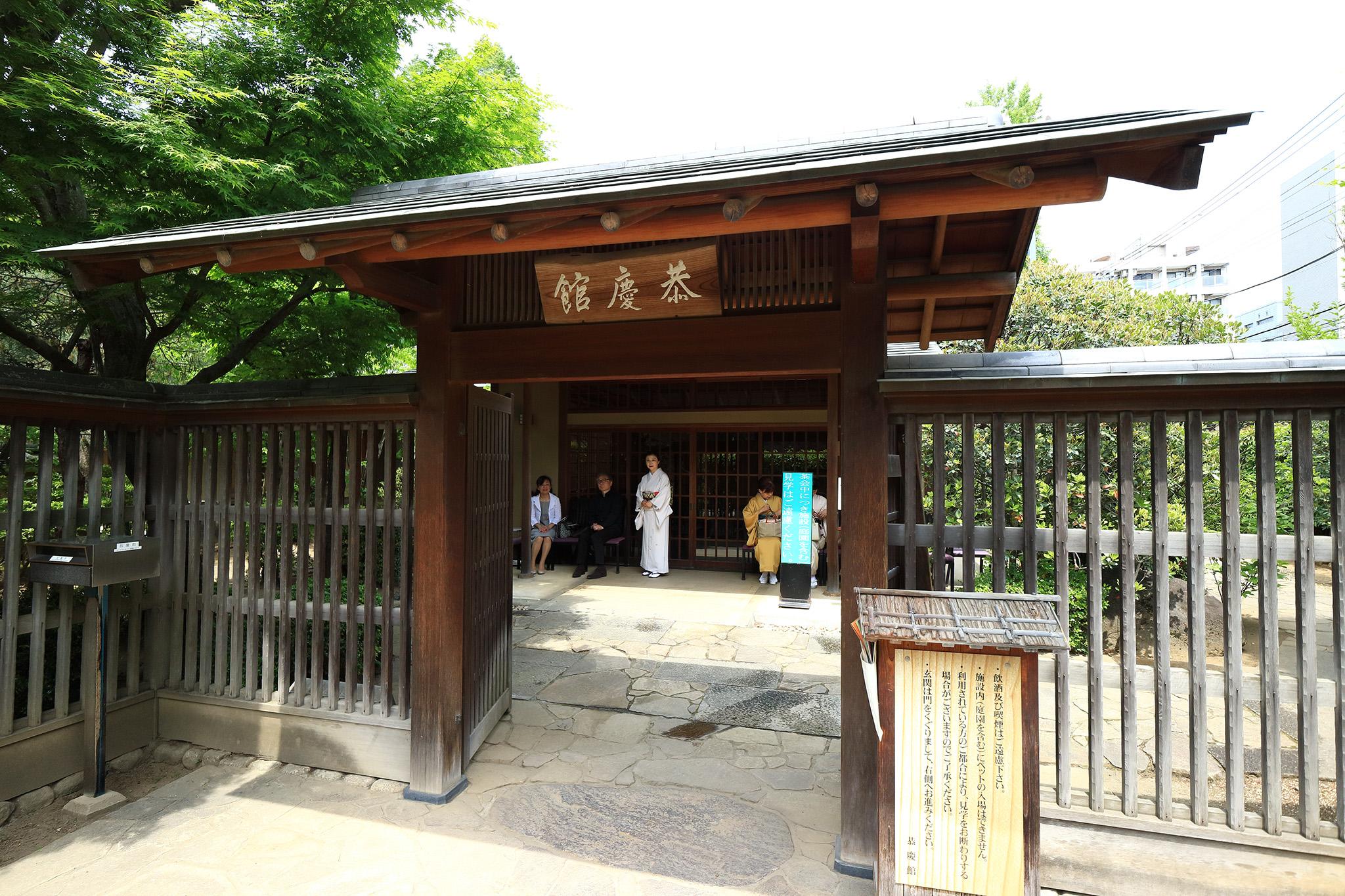 20150429_kyokeikan_chakai4_2048