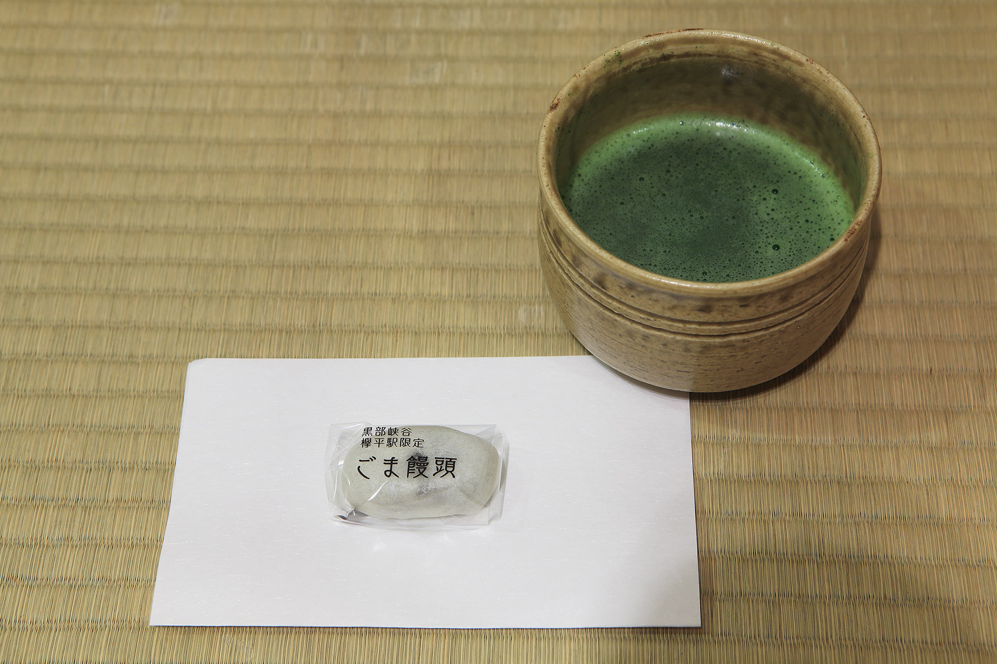 20150727_ippuku1_2048